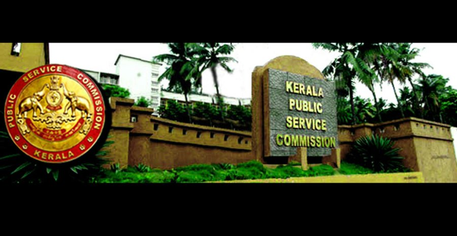 photo-for-kerala-psc.jpg