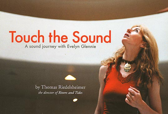 touch_the_sound