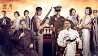 top-7-chinese-movies-on-netflix-to-master-your-mandarin1